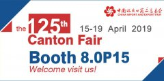 125th Spring Canton Fair 2019 April
